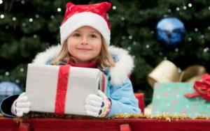 Подари Рождество ребенку